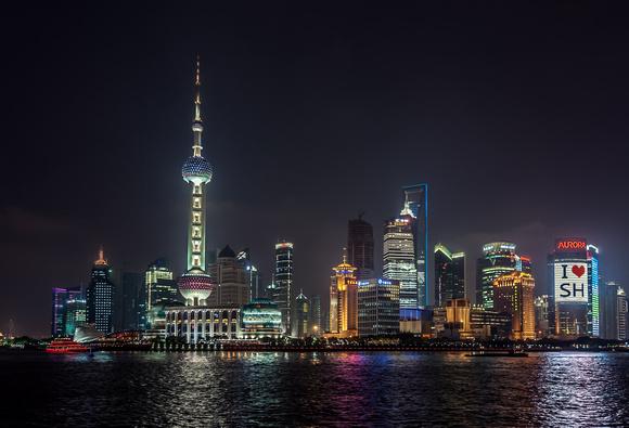 Shanghai (上海)